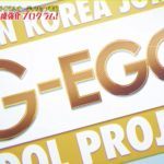 G-EGG PROJECT
