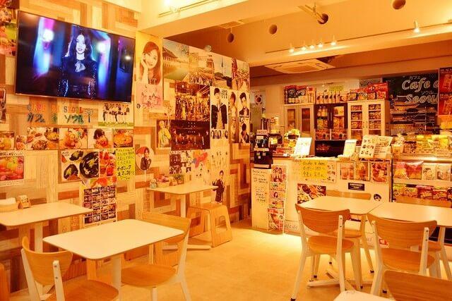 Cafe de seoul